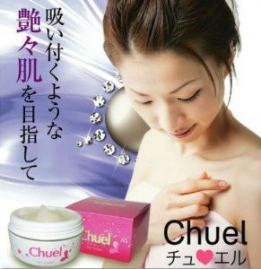Japanese Skin Whitening Products